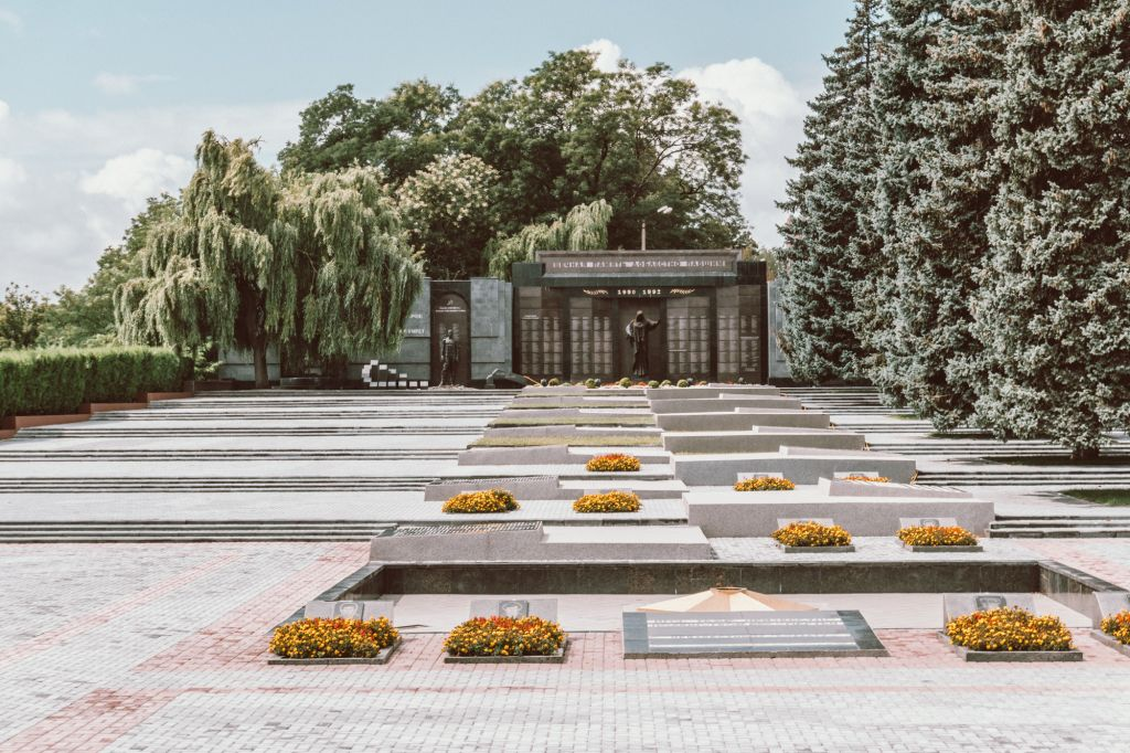 Transinistria Tiraspol