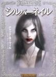Silver Nails - Japan