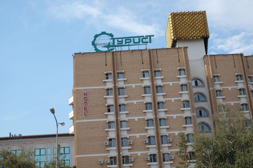Kazakhstan 2017-2