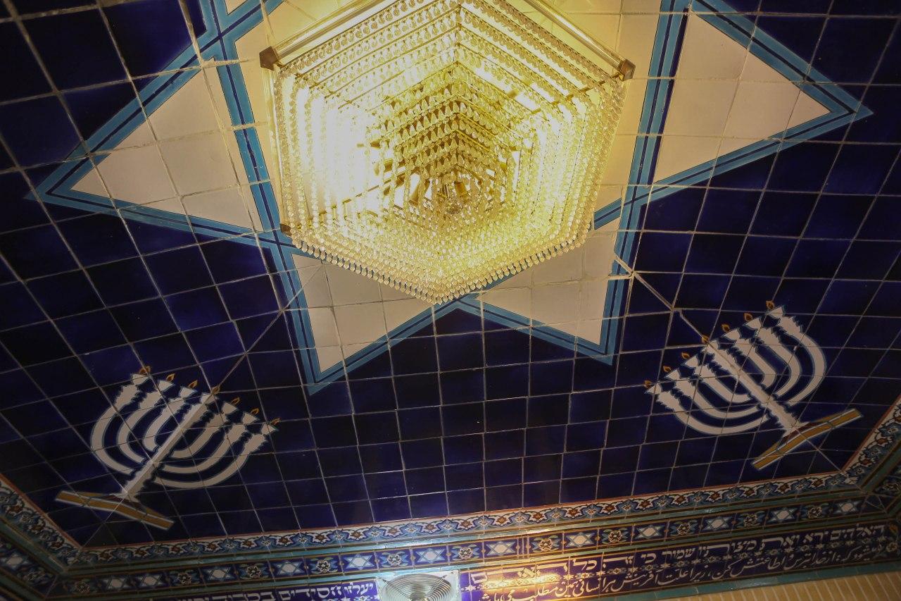 Esfahan Synagogue Ashura-3