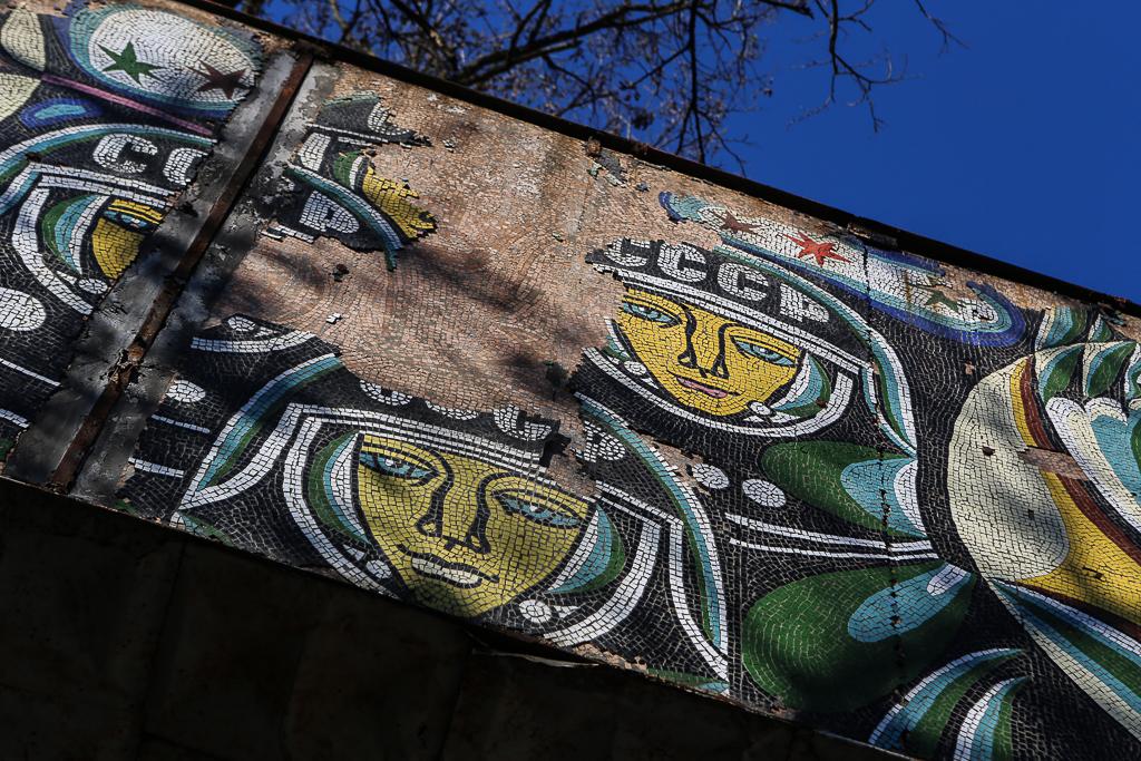 Gurjaani Soviet Mosaics-3