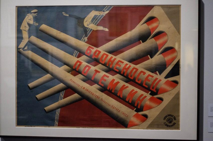 soviet-propaganda-poster-1139