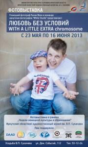 Plakat_klein