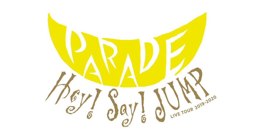 Hey Say Jump Parade 1 1 東京ドーム グッズ列 アリーナ構成 本人