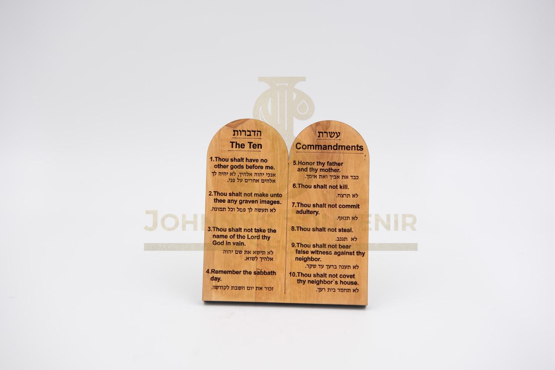 Olive Wood Judaica