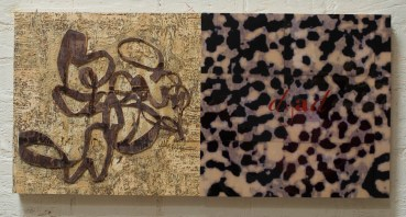 """Woodcut and resin on assemblage 44"""" x 21"""""""