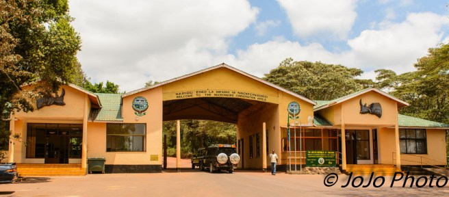 Ngorongoro Conservation Area Ranger Station