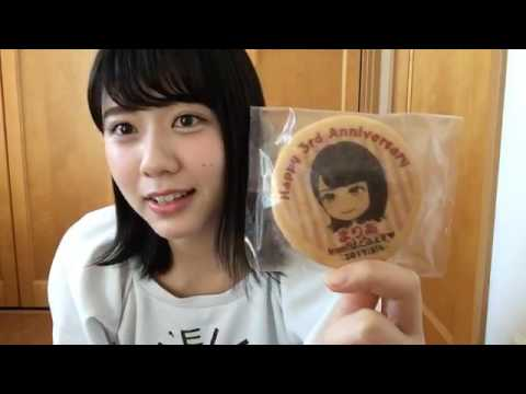 170423 Showroom 清水 麻璃亜(AKB48 チーム8) #人気アイテム #トレンドアイテム #followme