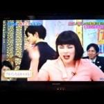 ブルゾンちえみ withJ #人気アイテム #トレンドアイテム #followme