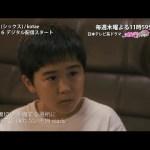 No.6(シックス) / 『kotae』 ~日本テレビ系ドラマ「婚活刑事」挿入歌 8/26配信ver.~ #婚活 #followme