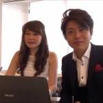 【東京・青山】結婚相談所マリーミーで結婚相手を検索!|婚活アドバイザー・アラフォー歓迎 #婚活 #followme