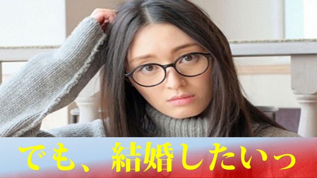 ドラマチャンネル 『でも、結婚したいっ!~BL漫画家のこじらせ婚活記~』 2017/04/04(火) 22:00~ あらすじ・見どころ #婚活 #followme