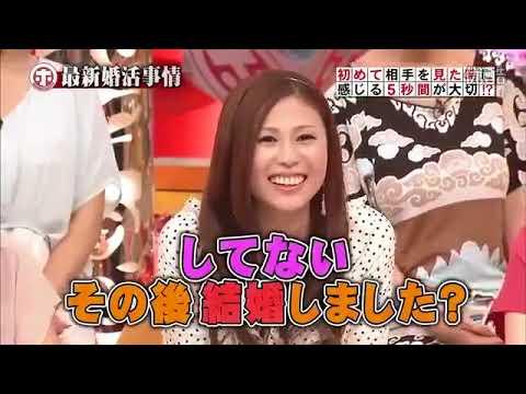 ホンマでっか!?TV 結婚したい芸能人集合SP! 最新婚活事情一挙公 #婚活 #followme