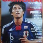 SAMURAI FOOTBALL vol.2 内田篤人 香川真司 送料無料 美品