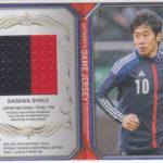 12-13日本代表SE 150枚限定ジャージカード(2色)香川真司セレッソ