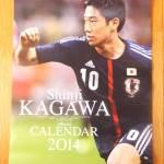 香川真司 2014年未使用カレンダー(7枚)
