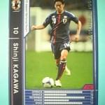 WCCF 11-12 Ver.2.0 日本 シンジ・カガワ 香川真司 JTA15 #香川真司 #サッカー #followme