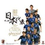 香川真司、日本代表はファンに人気!サインを求めるサポーターw【衝撃映像】 #香川真司 #サッカー #followme