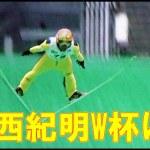 全日本ジャンプ 竹内優勝、葛西は3位 #スポーツニュース #followme