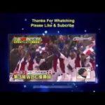 アメトーーク! 侍ジャパン応援芸人 151105 #スポーツニュース #followme