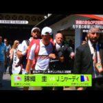【テニス】錦織 全仏オープン 2回戦 #スポーツニュース #followme
