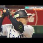 170723日  カブス 上原浩治 最後の目標は 東京オリンピック   / プロ野球 高校野球 ハイライト #スポーツニュース #followme