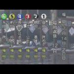 【ボートレース/競艇】福岡 県内選手選抜・山笠特選レース 福岡選抜 2日目 12R 2017/7/14(金) BOAT RACE 福岡 #スポーツニュース #followme