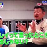 伊野尾慧 新体操への道#17-❷ #スポーツニュース #followme