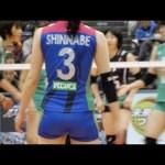 女子バレー  久光  新鍋理沙 #スポーツニュース #followme