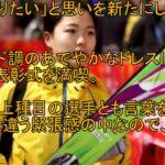 高梨沙羅 ゴールド調ドレスで「北京で金」スキー連盟選出の年間優秀選手に #スポーツニュース #followme