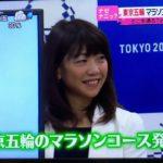 東京オリンピックのマラソンコース発表 #スポーツニュース #followme