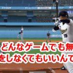 【プロスピA】侍ジャパンイベント エナジーを無料で2360個ゲットするには・・・ #スポーツニュース #followme