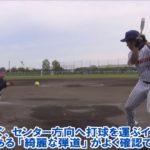 男子ソフトボール 【PICK UP PLAYERS】 浦本大嗣 選手(ホンダエンジニアリング) #スポーツニュース #followme
