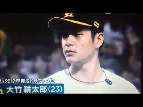 清宮 6号ホームラン  日ハム清宮幸太郎 プロ野球 Kotaro Kiyomiya #スポーツニュース #followme