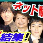 SMAP再結成!?東京オリンピックに向けて進行中の報道!新しい地図、中居、木村ファンがネットで一斉に歓喜のコメント #スポーツニュース #followme