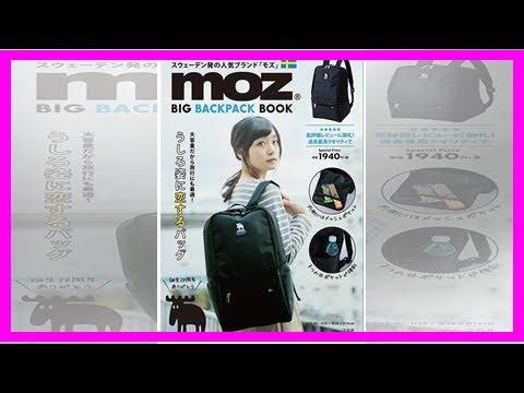 元乃木坂46・深川麻衣、スウェーデンの人気ブランド「moz」第5弾ブックの表紙に抜擢(m-on! music) – グノシー #トラベル #旅行 #followme