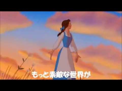 ベル (美女と野獣) #ディズニー #Disney #followme