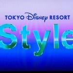 オフィシャルホテルのTDR紹介ビデオ/通常版(両パーク案内編) ※2016.10.30撮影 #ディズニー #Disney #followme