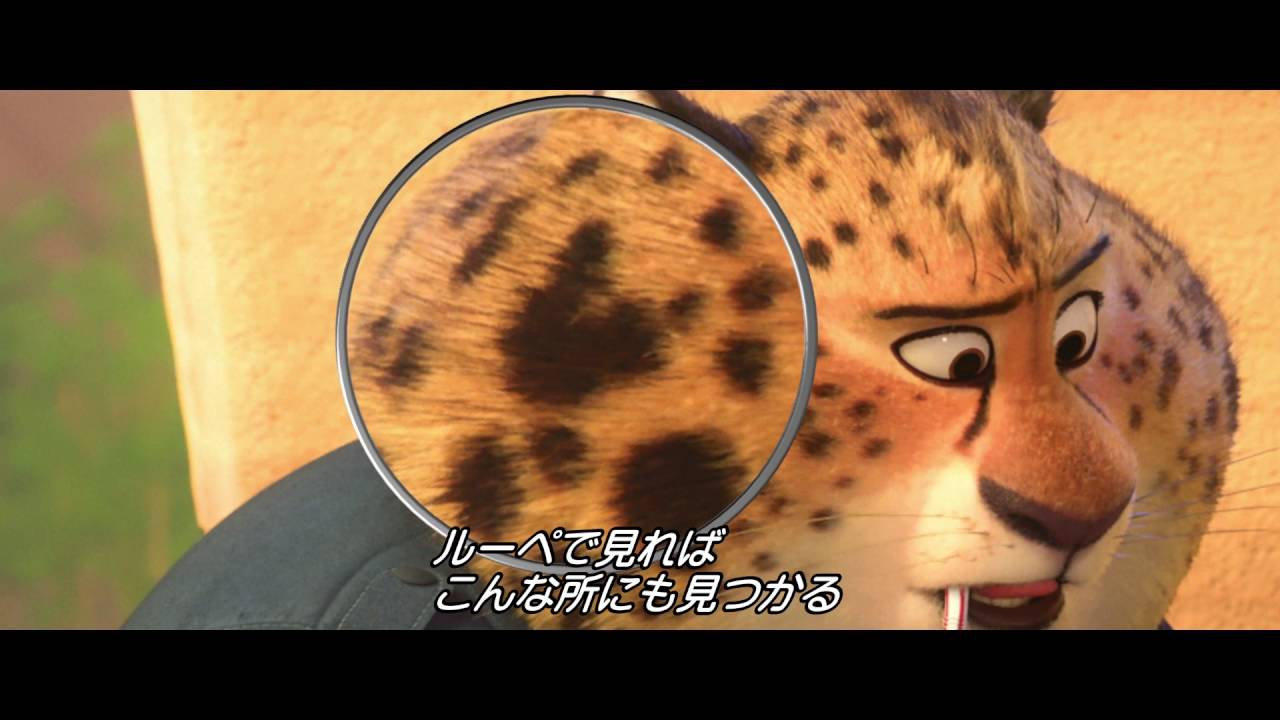 「ズートピア MovieNEX」隠れミッキー #ディズニー #Disney #followme