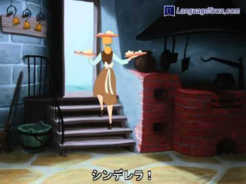 ウォルト・ディズニー(Walt Disney) – シンデレラ(Cinderella) Part1 #ディズニー #Disney #followme