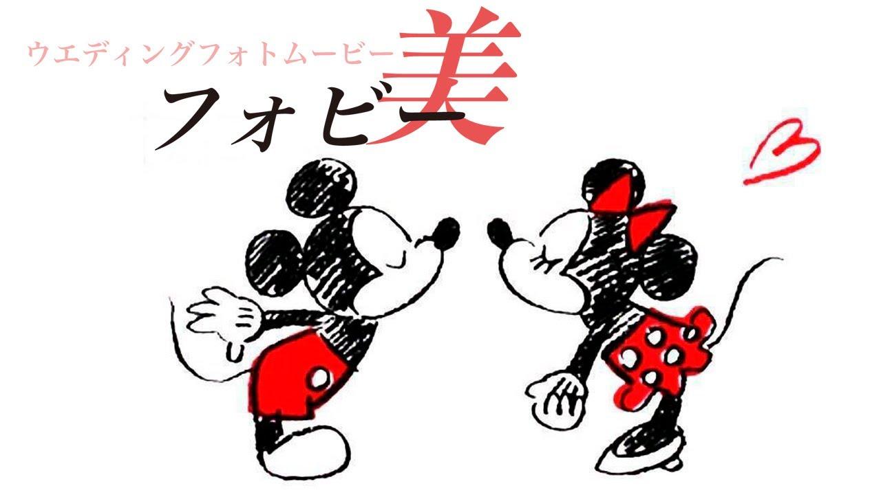 ディズニー風 結婚式 プロフィール ムービー  映画アラジンの代表曲。 #ディズニー #Disney #followme
