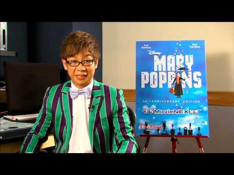 ブルーレイで蘇る『メリー・ポピンズ 50周年記念版 MovieNEX』山寺宏一インタビュー #ディズニー #Disney #followme