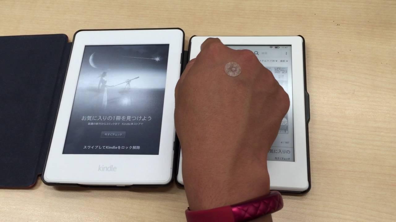 Kindle PaperWhiteの動作スピードを確認してみた #ピコ太郎 #PPAP #followme