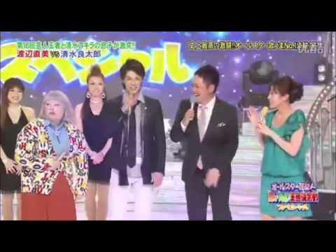 最強DNA清水アキラの息子 清水良太郎が尾崎豊の曲を熱唱 芸能人歌がうまい王座決定戦 #トレンド #followme