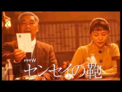小泉今日子 豊原功補共演「センセイの鞄」 #トレンド #followme