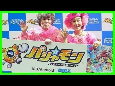 林家ペー、昨年末結婚の浅野ゆう子を祝福「彼女は恩人なんです」 #人気商品 #Trend followme