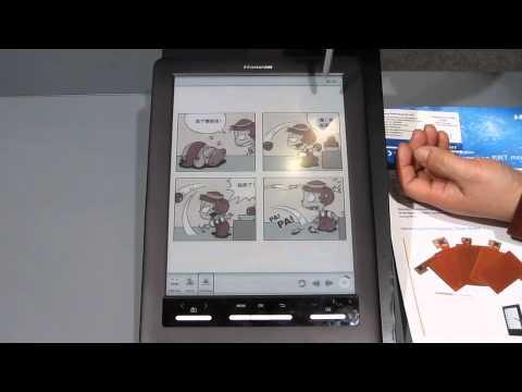 カラー電子ペーパーを採用した電子ブックリーダー端末 #ピコ太郎 #PPAP #followme