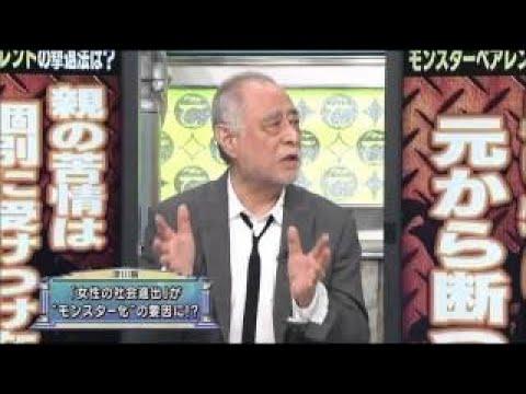 """""""おしどり夫婦""""津川雅彦さん、亡き妻への思い(18/05/20) #人気商品 #Trend followme"""