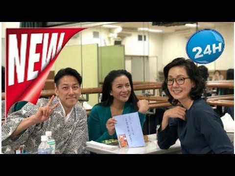 池上季実子、和泉元彌らとの3ショットを公開「お稽古場から中継でーす」 #人気商品 #Trend followme