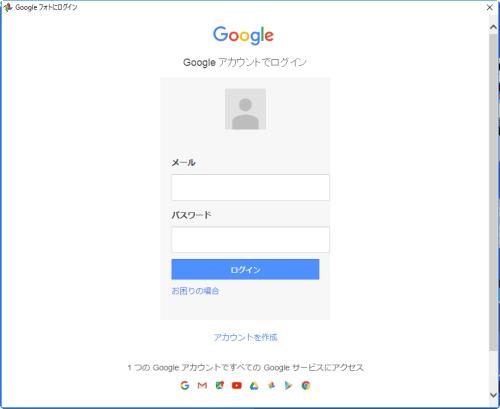 2016-01-04_144239